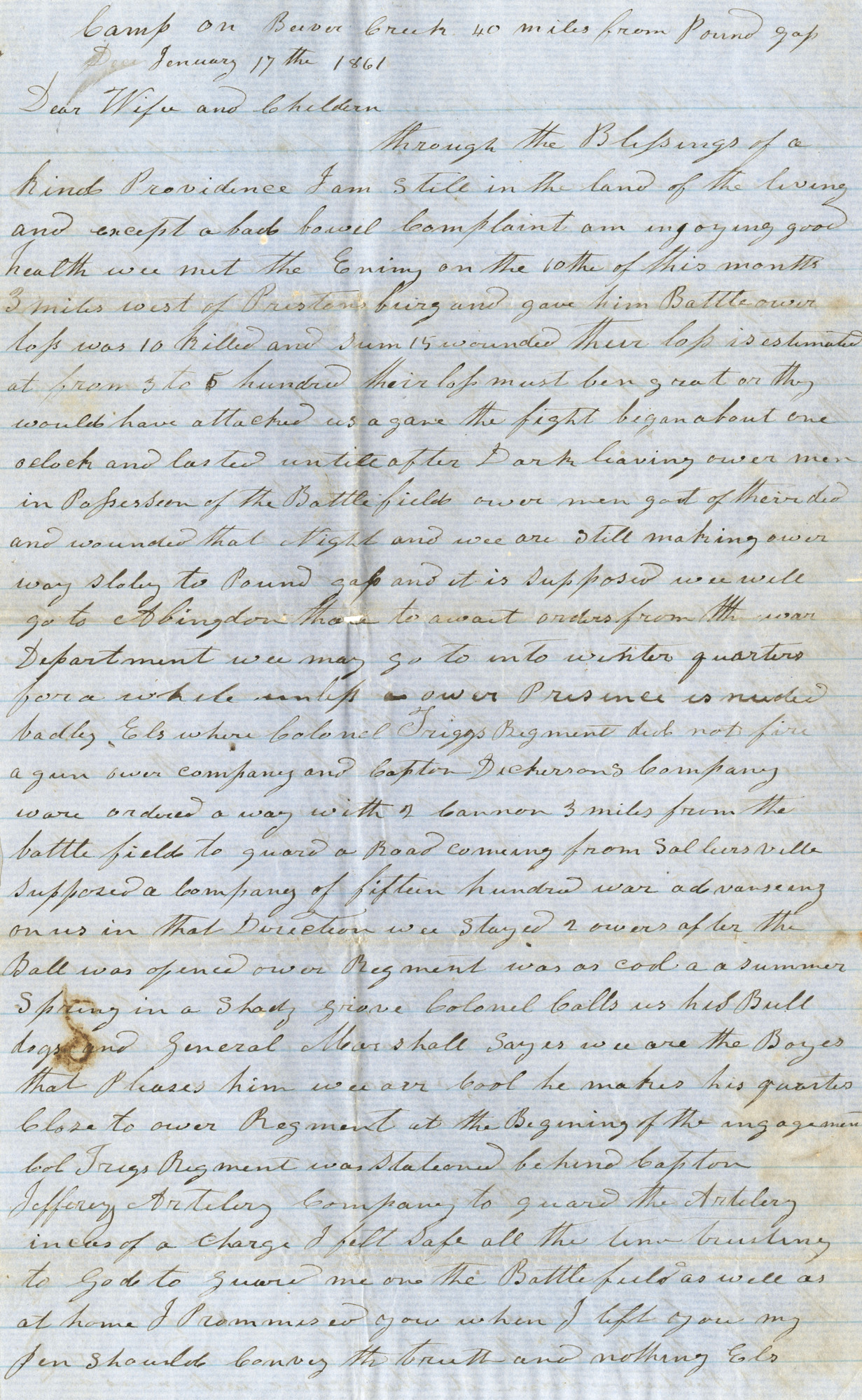 Ms2009-112_CarnahanJohnNewton_Letter_1862_0117a.jpg